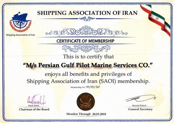 MEMBERSHIP OF SHIPPING ASSOCIATION OF IRAN